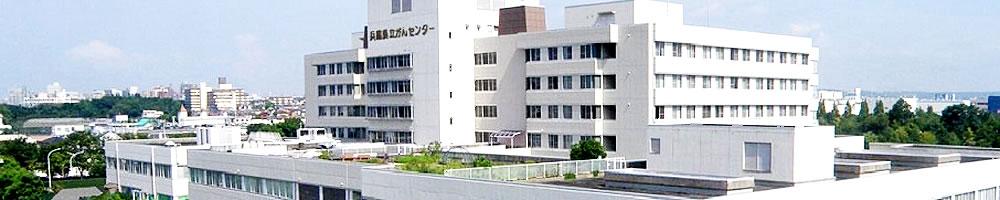 県立 が ん センター 兵庫 兵庫県中央労働センター|貸会議室|兵庫県神戸市でホール・会議室その他会場をお探しの方は中央労働センターへ】